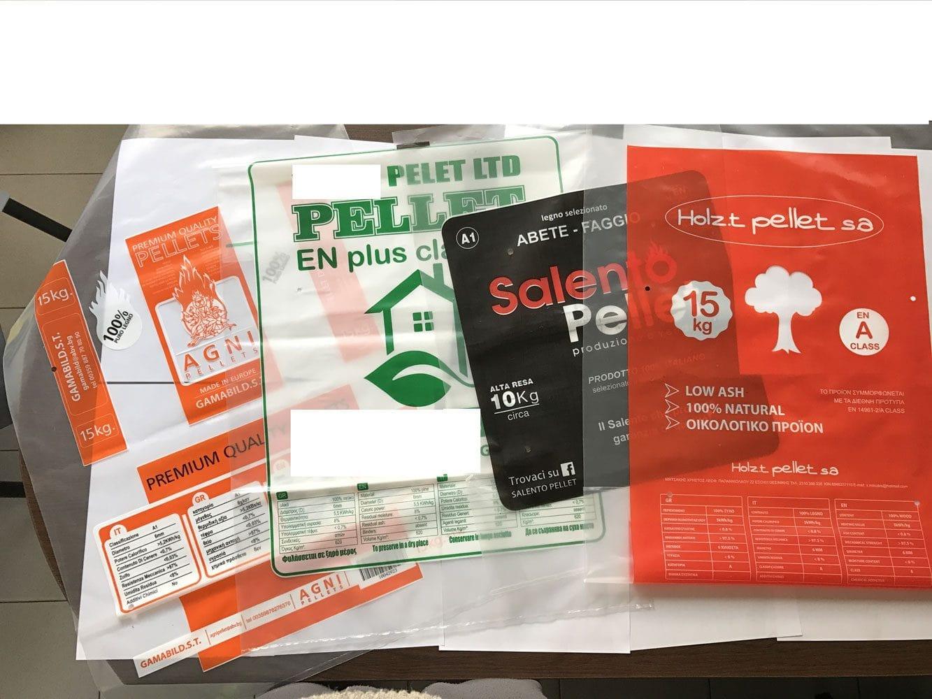 полиетиленови пликове