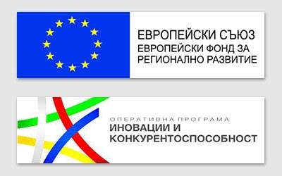 """""""Подкрепа на микро и малки предприятия за преодоляване на икономическите последствия от пандемията COVID-19"""""""